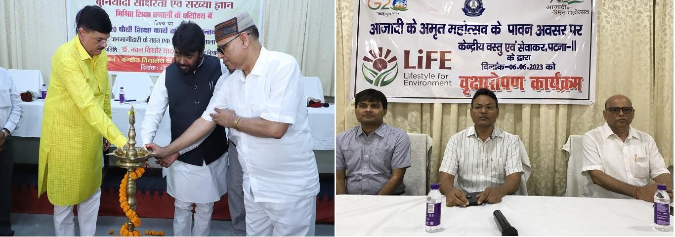 5th International Yoga Day Programme 2019